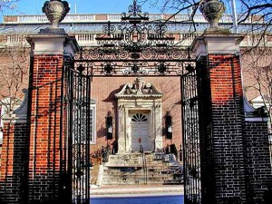 Entrance to the Fogg viewed through gate of Sever Quadrangle, at Harvard. (britannica.com)