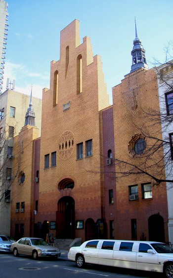 Trinity Baptist, New York City