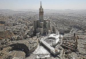 Makkah Clock Tower Hotel. (evaser.com)