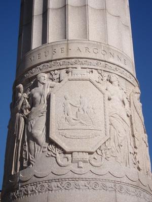 Detail of memorial. (proteusbrown.edu)