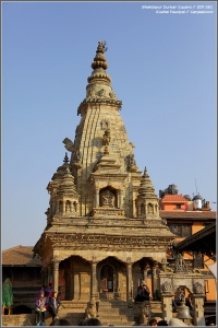 Pop quiz: What building in Rhode Island does this Nepalese temple resemble, and why? (sanjaal.com)