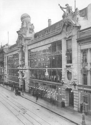 Tietz Dept. Store, in Berlin. (Michael Rouchell Collection)