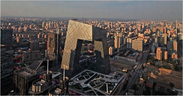 CCTV tower in Beijing - known as